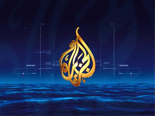 aljazeera-logo