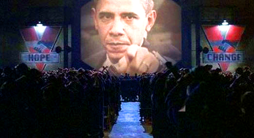 Obama Big Brother Theater