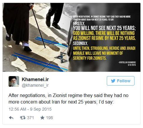 Khamenei Tweet About Israel 1