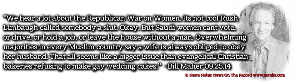 Bill Maher On Islam